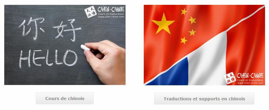 Cours de chinois et traductions en chinois pour Chen-Chine à Chartres