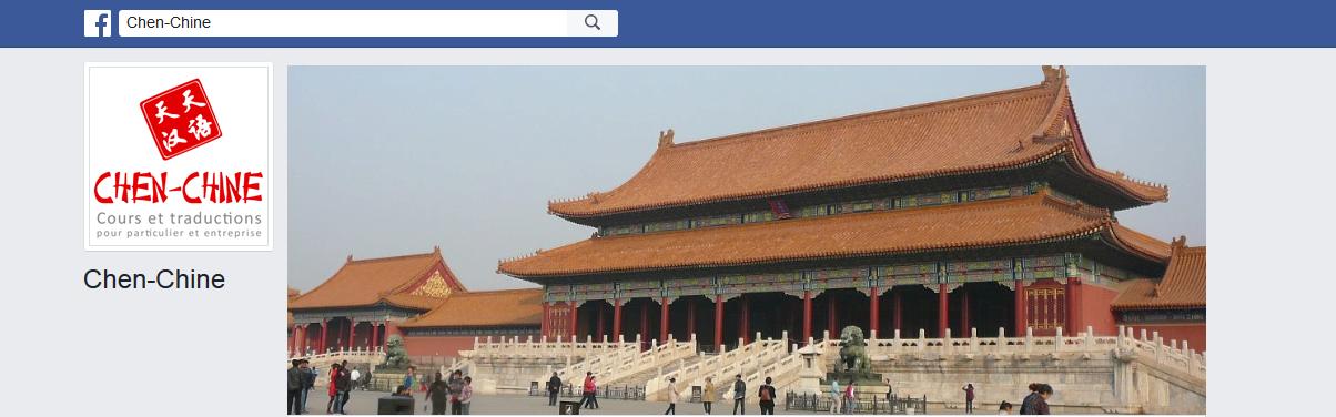 Création d'une page Facebook professionnelle pour Chen-Chine